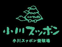 小川スッポン養殖場